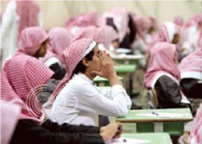 شهادات المرحلة الثانوية تحرم قائدي وقائدات المدارس من الاجازه