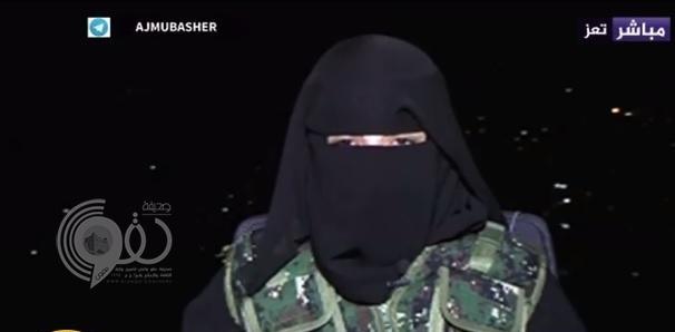 بالفيديو : فتاة يمنية توضح دوافعها لحمل السلاح في مواجهة ميليشيات الحوثي وصالح