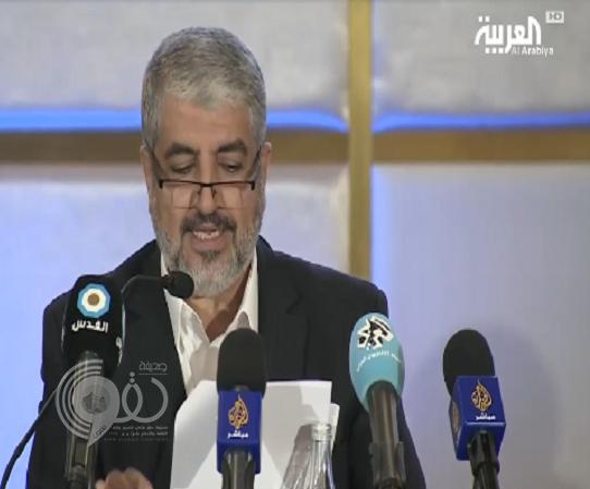 بالفيديو :أخيرا منظمة حماس المتشددة تقبل بالأمر الواقع ..وتعلن قبول إسرائيل كدولة على حدود 67