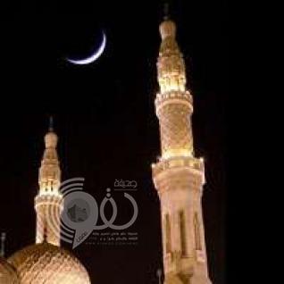 تعذر رؤية هلال شهر رمضان مغرب اليوم الخميس