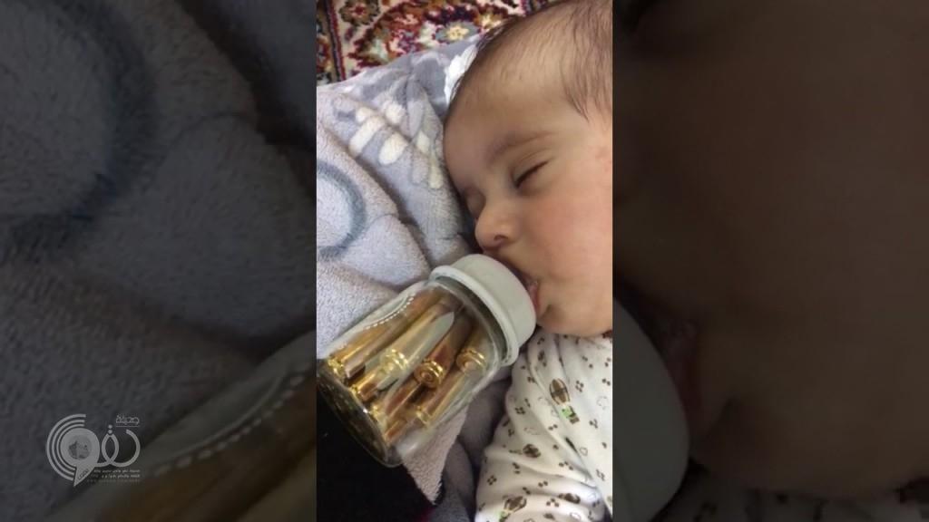 بالفيديو.. هياط جديد والضحية طفلة ترضع الرصاص !!