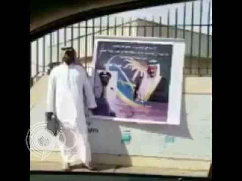 بالفيديو: موظف بالخطوط السعودية يبتكر طريقة خارج الصندوق لتوصيل شكواه للملك سلمان!