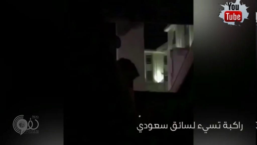 شاهد بالفيديو : امرأة تسيء لسائق سعودي أثناء ركوبها معه وتهينه بألفاظ بذيئة