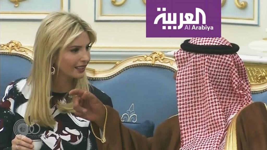 """بالفيديو: الأمير مقرن يشرح لإيفانكا ترامب معنى """"هز"""" فنجان القهوة العربية"""