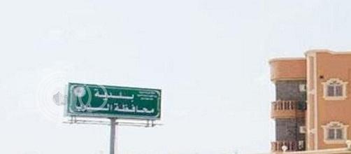 شرطة محافظة الدرب تحقق في قضية العثور على عبوات بول في بوفيه بأحد المحلات