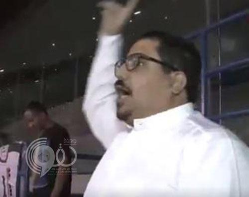 شاهد: انفعال هستيري لمشجع شبابي في تشجيع فريقه وصراخه على اللاعبين من المدرجات