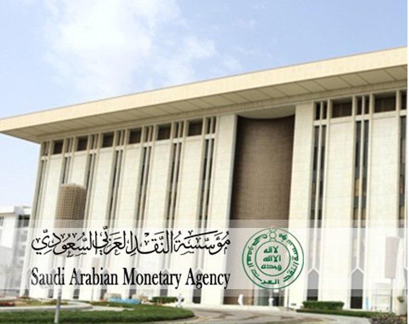 تقديم موعد صرف رواتب موظفي الدولة لـ24 رمضان .. صوره