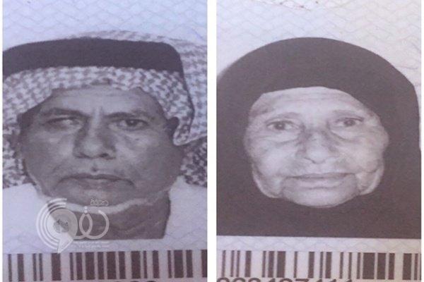 اختفاء مواطن مسن وشقيقته بالعارضة في ظروف غامضة