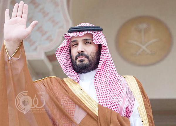 كيف تم اختيار الأمير محمد بن سلمان وليًا للعهد؟