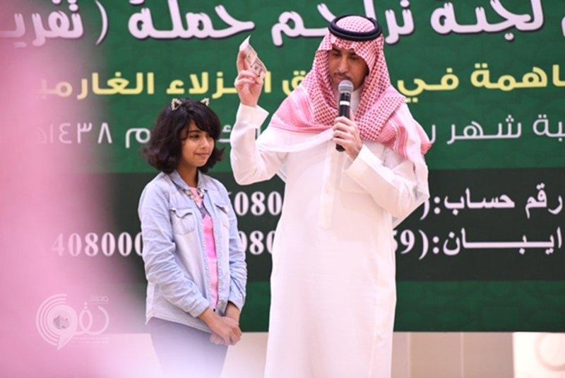 "طفلة تتبرع بعيديتها وموظف بما تبقى من راتبه في حملة ""تراحم"" بجازان"