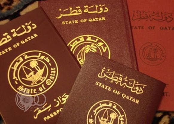 ما وضع الحجاج والمعتمرين القطريين بعد منع السفر بين المملكة وقطر؟