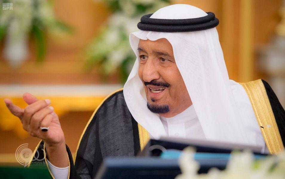 بأمر الملك .. تقديم إجازة عيد الفطر المبارك لجميع موظفي القطاع الحكومي المدنيين والعسكريين إلى 20 رمضان