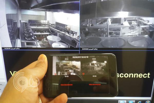 """جازان : لأول مرة بالمملكة.. نظام آلي لمراقبة مطابخ المطاعم في """"ضمد"""""""