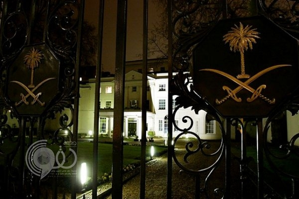 بعد انتشارها عبر واتسآب.. سفارة المملكة بالأردن ترد على رسالة تسليم سعوديين لداعش
