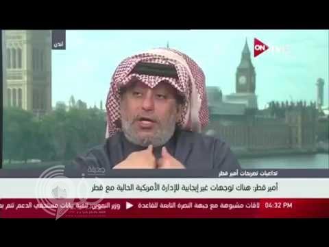 """فيديو.. معارض قطري : قطر تخشى من 3 دول .. والشعب مقسم لـ""""3 أقسام """""""
