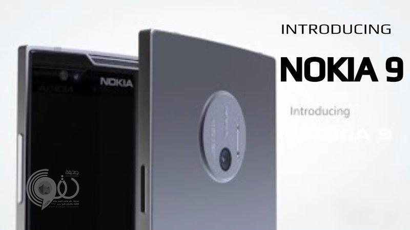 تعرف على مواصفات نوكيا 9 بإصداره الجديد