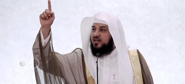 """الشيخ """"العريفي"""" يعلن مبايعة الأمير """"محمد بن سلمان"""" ولياً للعهد .. ويدعو له"""