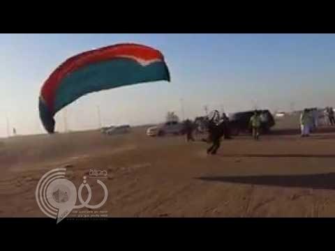 """اختفاء فتاة في العقد الثاني بجنوب الرياض.. والاستعانة بـ """"الطيارات الشراعية"""" في البحث عنها ! – فيديو"""