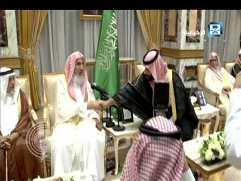 بالفيديو .. لحظة مبايعة مفتي عام المملكة لولي العهد محمد بن سلمان