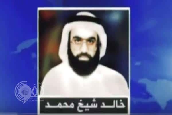 """بالفيديو.. الإرهابي """"خالد شيخ"""" ثاني أخطر رجل بالقاعدة وعلاقته بقطر ووزارة المياه"""