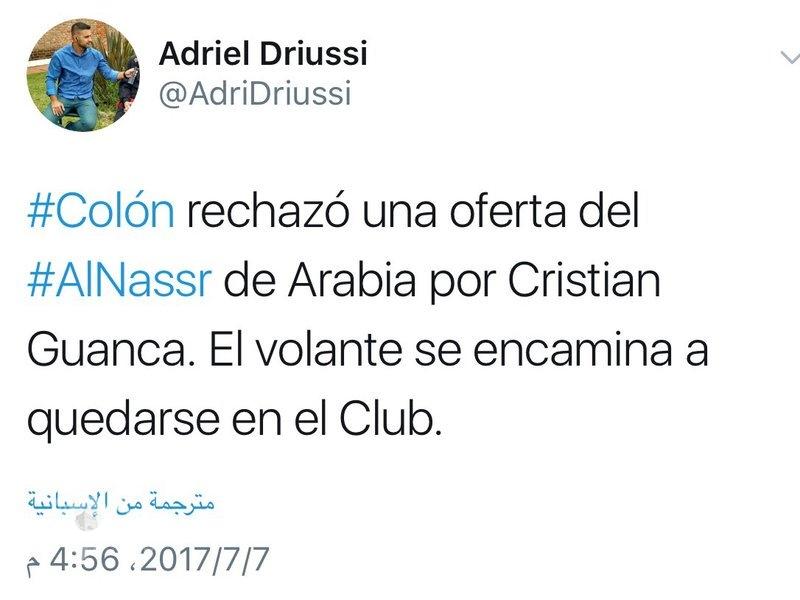 """صحفي """"أرجنتيني"""" يصدم إدارة """"النصر"""""""