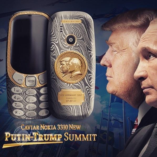 بالصور: نوكيا تطلق هاتفا بمناسبة لقاء بوتين وترامب التاريخي