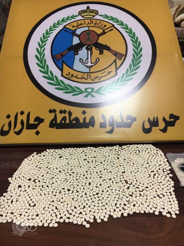 شاهد .. حرس الحدود بنجران وجازان يُحبط تهريب 387 كيلو حشيش