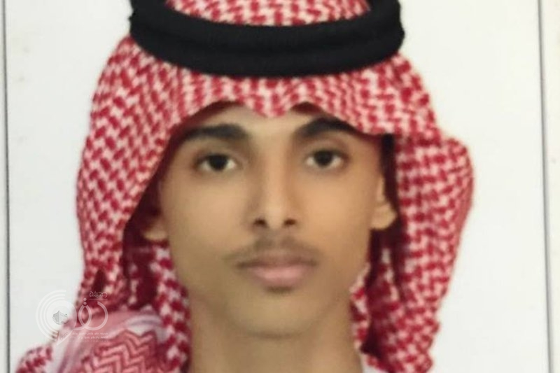 اختفاء شاب منذ أسبوع بمحافظة صامطة في ظروف غامضة