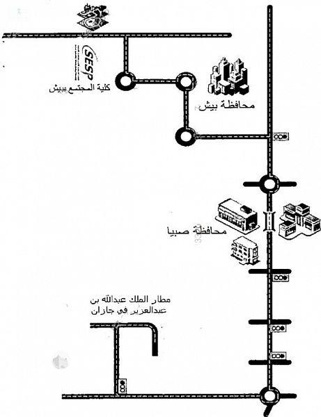 كلية المجتمع ببيش تنتقل لمقرها الجديد