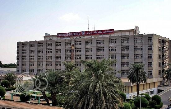 صحة جازان توضح حقيقة ولادة مريضة بممرات مستشفى الملك فهد