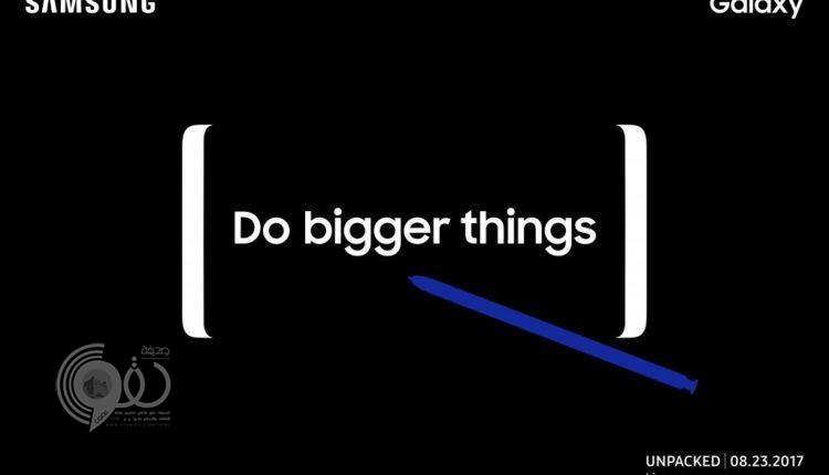 سامسونج تحدد رسمياً موعد الكشف عن Galaxy Note 8
