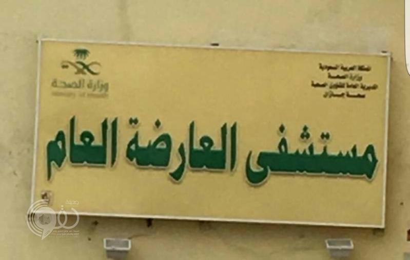 """مُشغّل مستشفى """"العارضة"""" يعاود المماطلة والتأخير بصرف رواتب الموظفين!"""