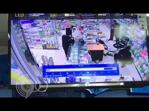 بالفيديو.. ملثمون يسطون بمسدس وسواطير على صيدلية بالخرج ويسرقون صندوق المحاسبة