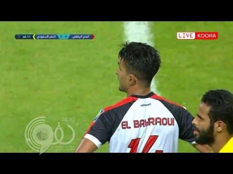 بالفيديو: فريق الفتح الرباطي المغربي يكتسح النصر بأكبر نتيجة في البطولة العربية