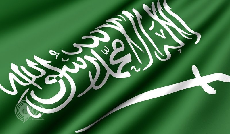 في إنجاز جديد وفريد للمملكة.. السعودية تستضيف قمة العشرين 2020