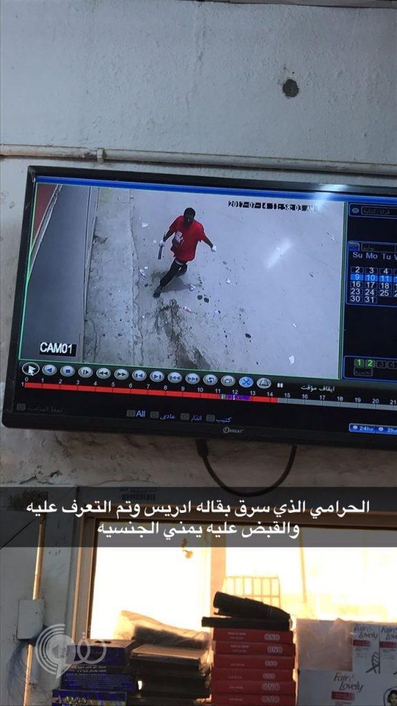 في انجاز امني وبوقت قياسي شرطة الحقو تُلقي القبض على سارق استغل وقت صلاة الجمعه