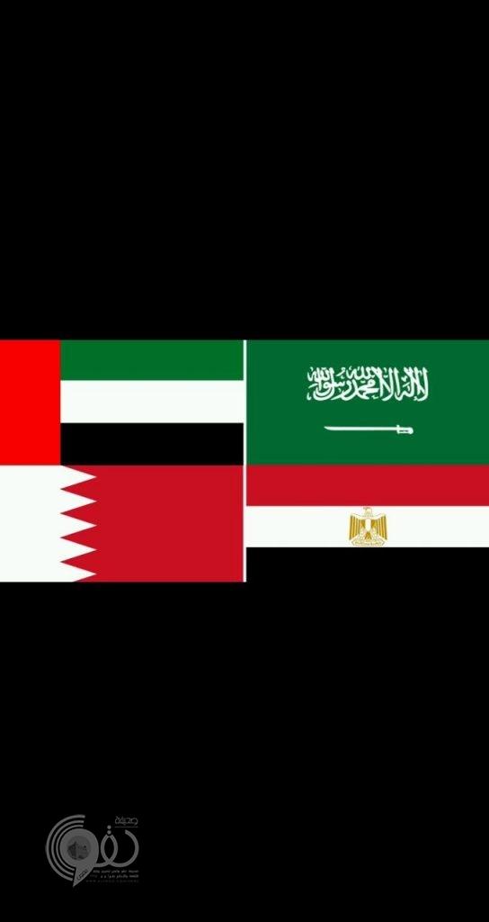 عاجل الدول الأربع تصنف 9 كيانات و9 أفراد ضمن قوائم الإرهاب المحظورة