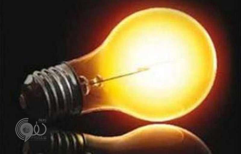 أهالي منطقة جازان يجددون شكواهم بسبب تدني مستوى خدمات الكهرباء