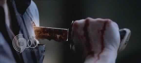 جريمة بشعة : حدث -16 عاما- يطعن شقيقه الأكبر بسكين