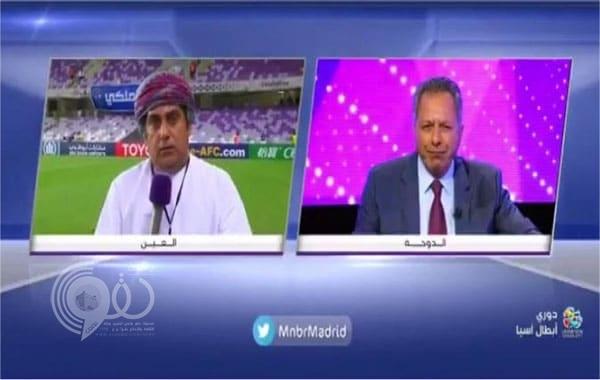 شاهد: كيف ظهر مراسل beIN Sports في استاد هزاع بن زايد.. وكيف تعامل معه اللاعبون