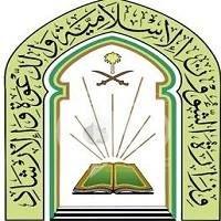 محافظة الريث : ادارة المساجد والاوقاف تُحدّد مواقع مصليات العيد بالمحافظة