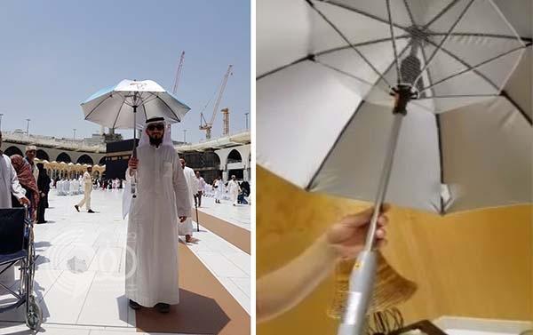 بالفيديو: سعودي يخترع مظلة مكة المكيفة لمواجهة الإنهاك الحراري للحجاج