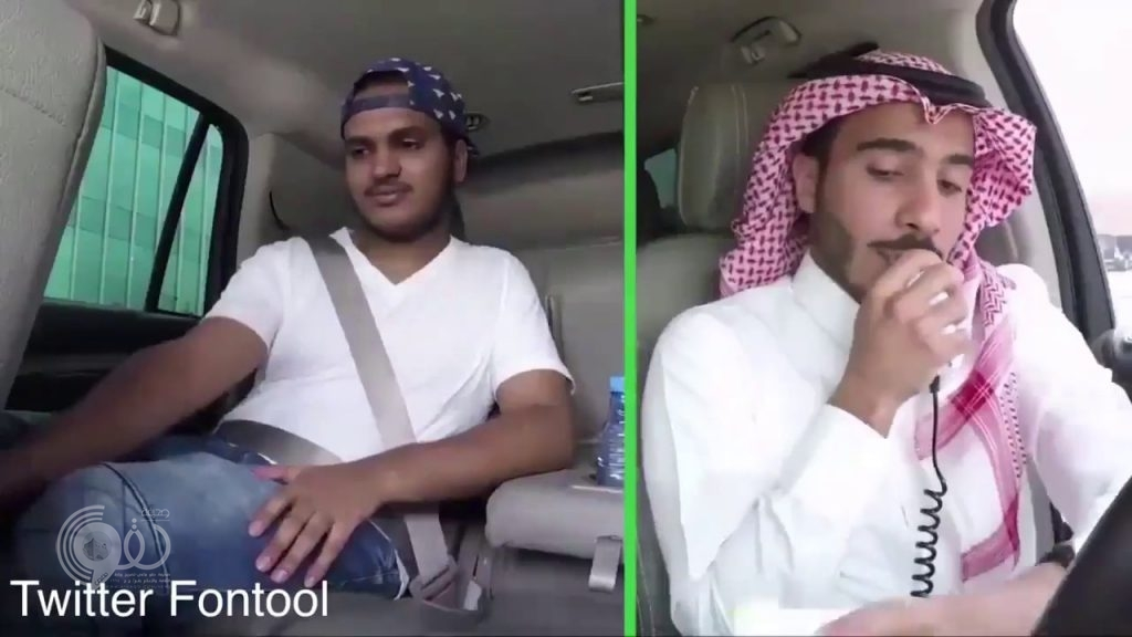 """شاهد: تصرف غريب لسائق """"كريم"""" مع زبائنه يتسبب في إثارة المغردين على مواقع التواصل!"""