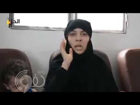 """بالفيديو .. هاربة من """"داعش"""" تروي حقائق تبدد الحلم وكيف تم استدراجها"""