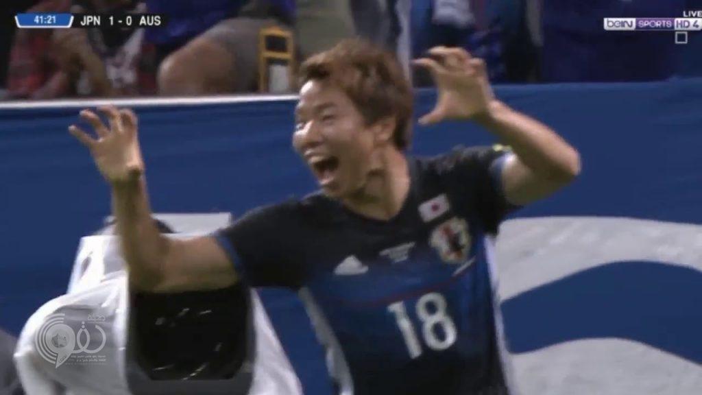 بالفيديو : اليابان تخطف بطاقة التأهل لكأس العالم بثنائية في أستراليا