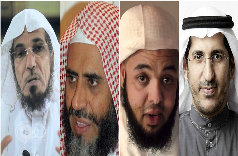 تفاصيل اعتقال سلمان العودة والقرني والبيشي والباقين ضمن الخلية الاستخباراتية