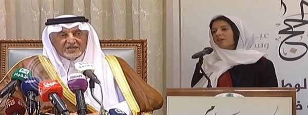 شاهد: رد صاعق من الأمير خالد الفيصل على إعلامية من وكالة الإنباء الفرنسية