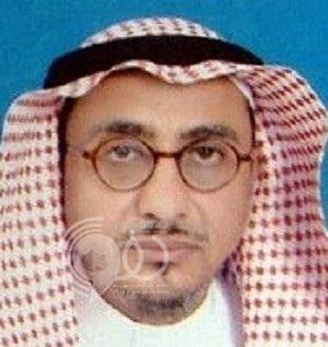 كلمة المهندس محمد بن يحيى عجيبي بمناسبة اليوم الوطني 87 للمملكة
