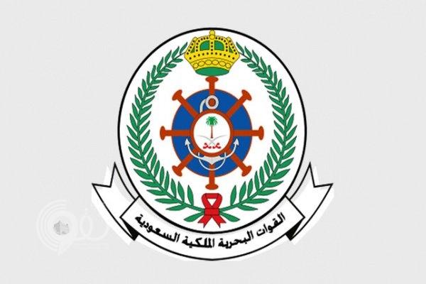 فتح باب القبول والتسجيل لعدد من التخصصات بالقوات البحرية