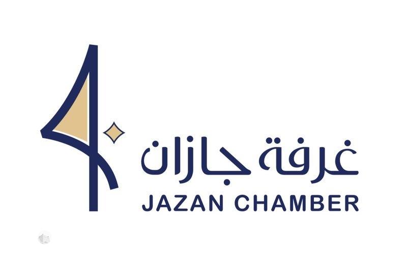 """""""غرفة جازان"""" تطلق شعارها الجديد بالتزامن مع عيد الأضحى"""